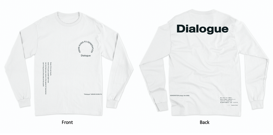 Dialogue Tee1.png