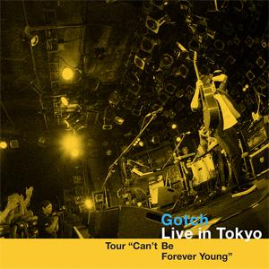 jk_live_in_tokyo.jpg