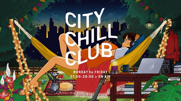 tbsradio-city-chill-club_s.jpg